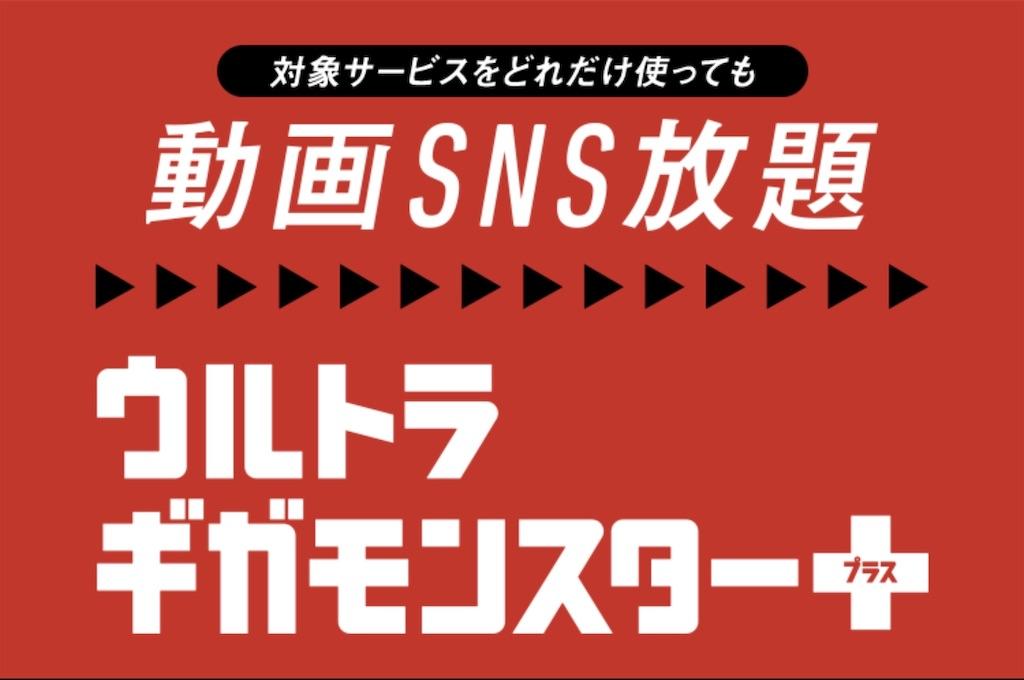 f:id:shingo-sakuragi:20181111003458j:image