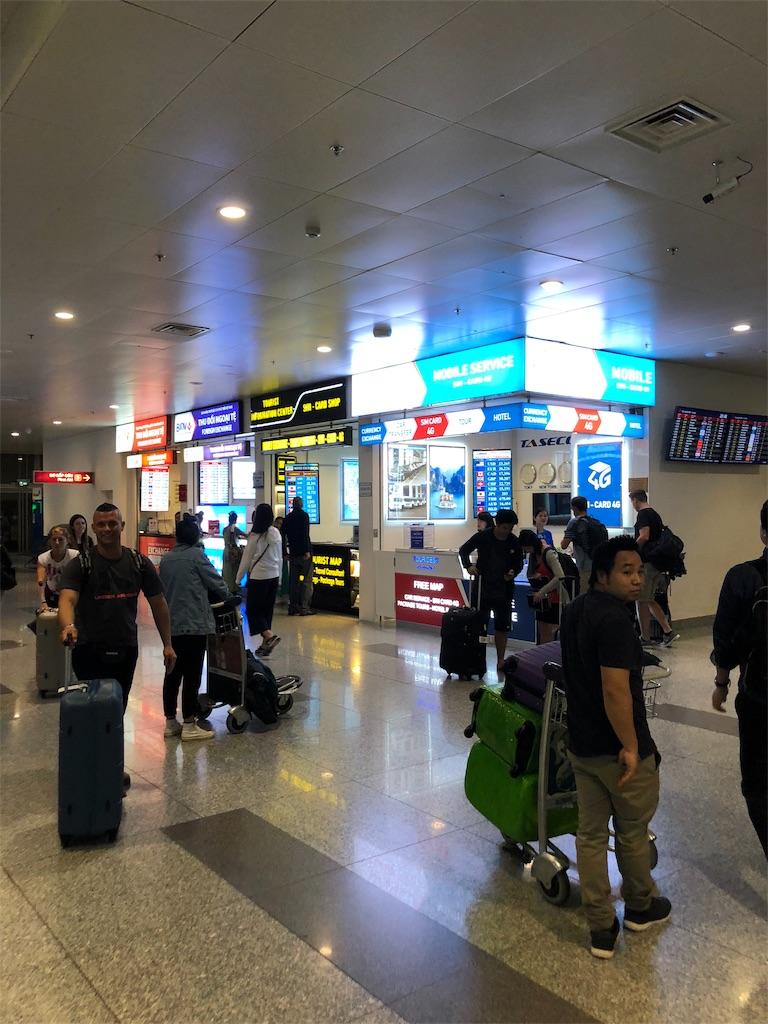 f:id:shingo-sakuragi:20181111010646j:image