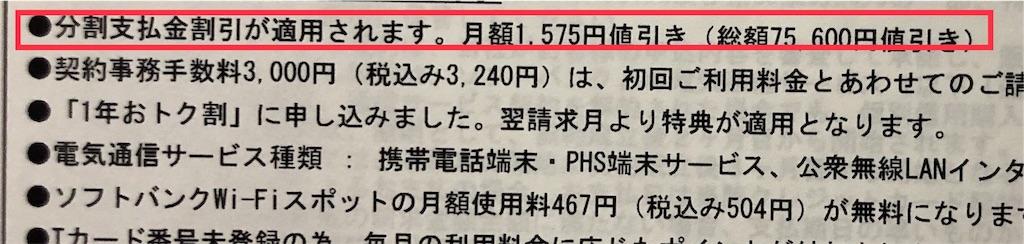 f:id:shingo-sakuragi:20181112002512j:image