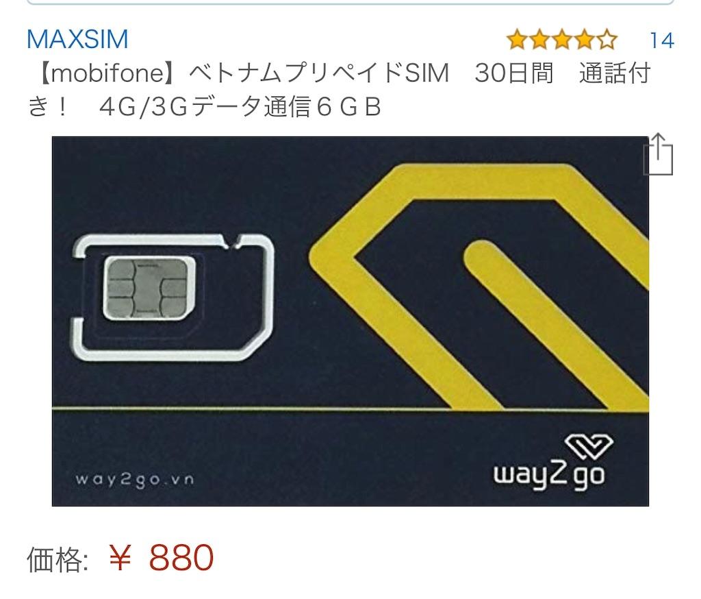 f:id:shingo-sakuragi:20181112234801j:image