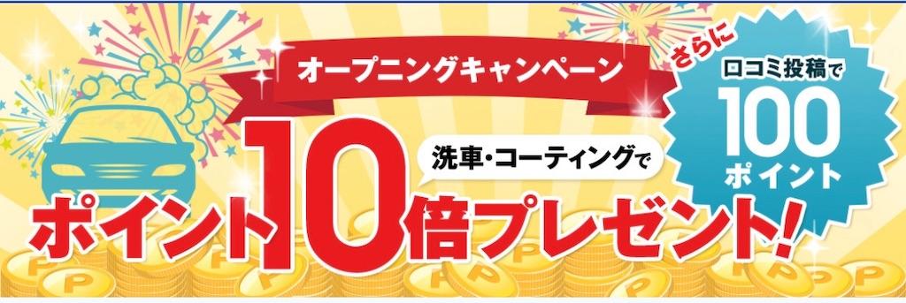 f:id:shingo-sakuragi:20181113213436j:image