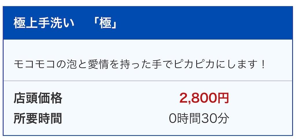 f:id:shingo-sakuragi:20181114004544j:image