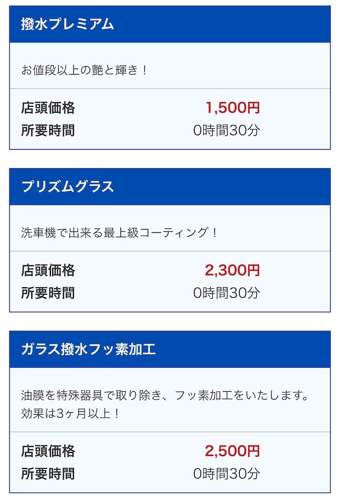 f:id:shingo-sakuragi:20181114004551j:image