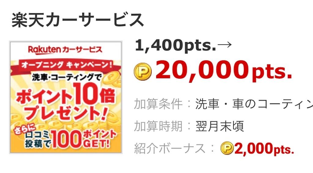 f:id:shingo-sakuragi:20181115000202j:image