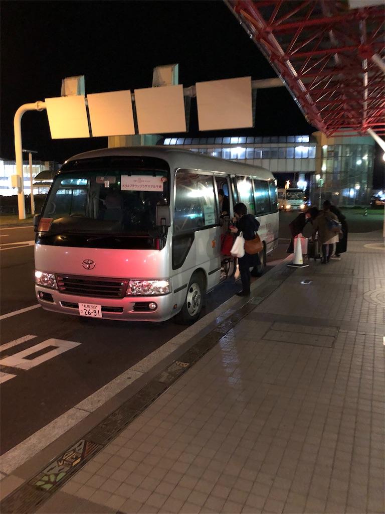 f:id:shingo-sakuragi:20181124204645j:image