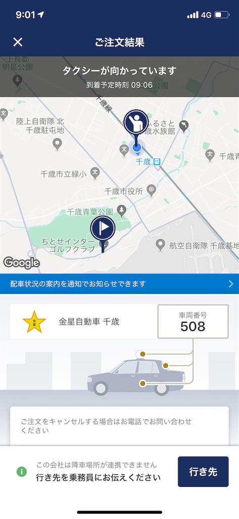f:id:shingo-sakuragi:20181124231112p:image