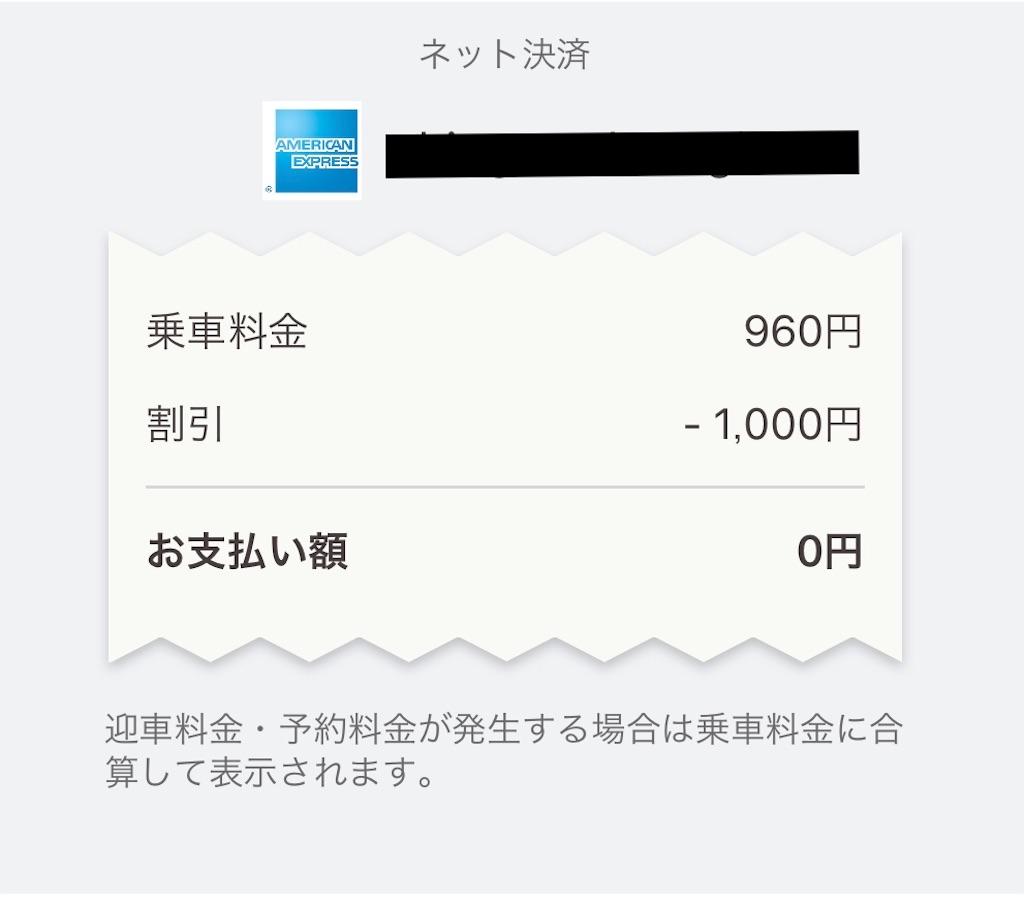 f:id:shingo-sakuragi:20181124231643j:image