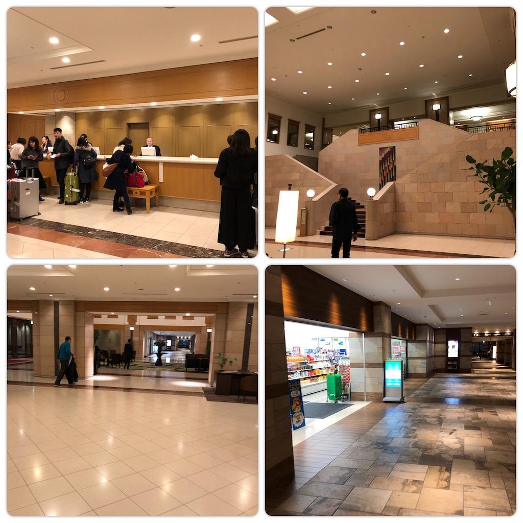 f:id:shingo-sakuragi:20181124233632j:image