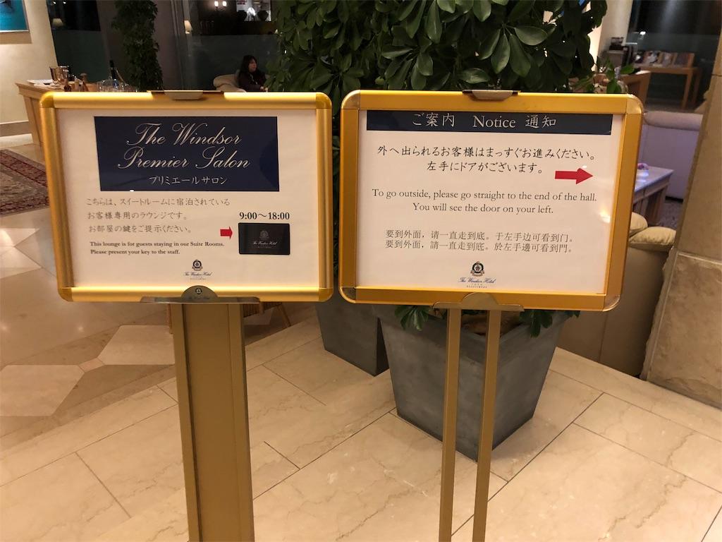 f:id:shingo-sakuragi:20181127172203j:image