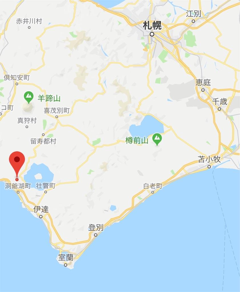 f:id:shingo-sakuragi:20181205073418j:image