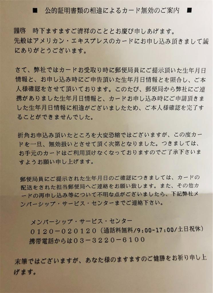 f:id:shingo-sakuragi:20181215070100j:image