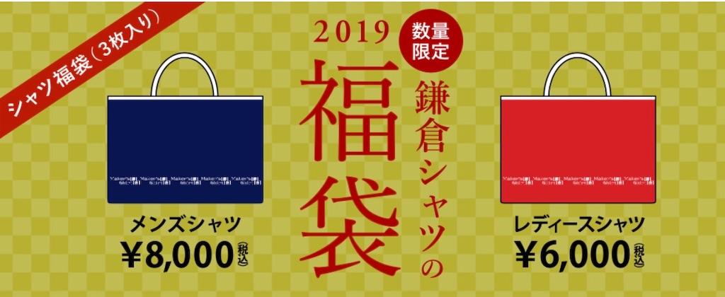 f:id:shingo-sakuragi:20181217013738j:image