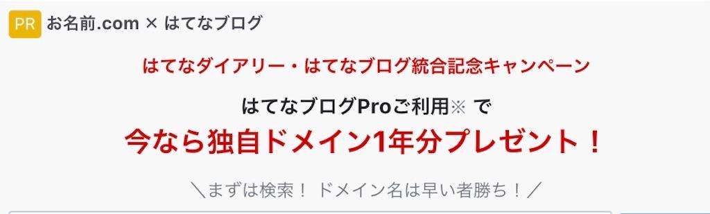 f:id:shingo-sakuragi:20181229032259j:image