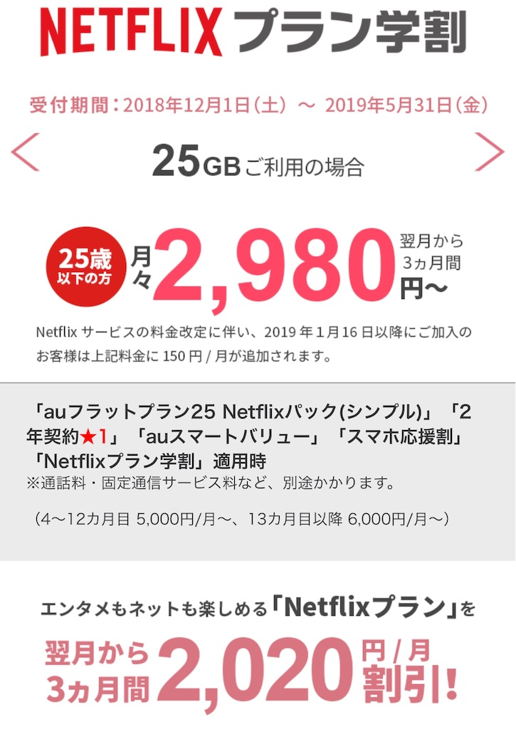 f:id:shingo-sakuragi:20181231095629j:image
