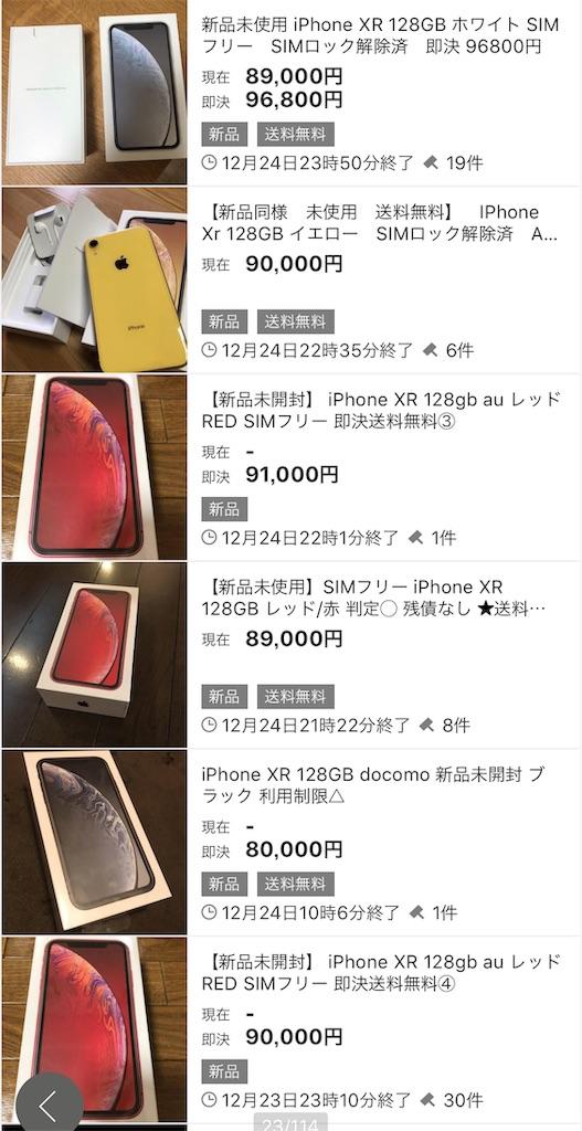 f:id:shingo-sakuragi:20181231112052j:image