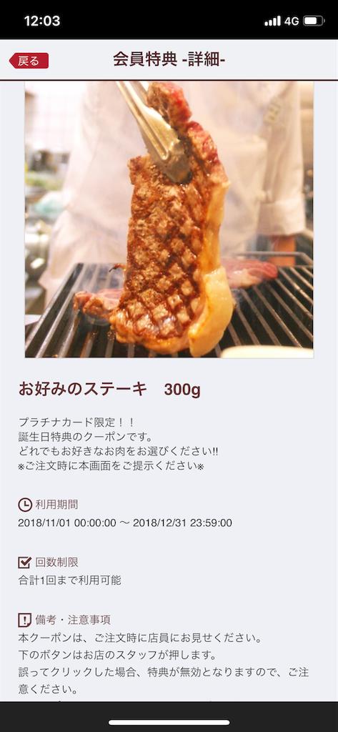 f:id:shingo-sakuragi:20181231140553p:image