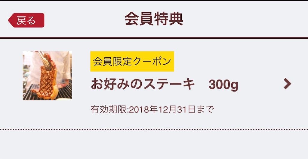 f:id:shingo-sakuragi:20181231140601j:image
