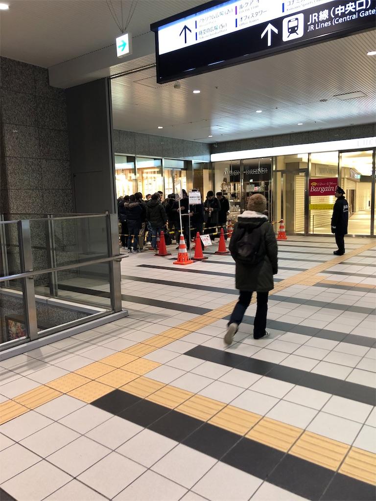 f:id:shingo-sakuragi:20190102071723j:image
