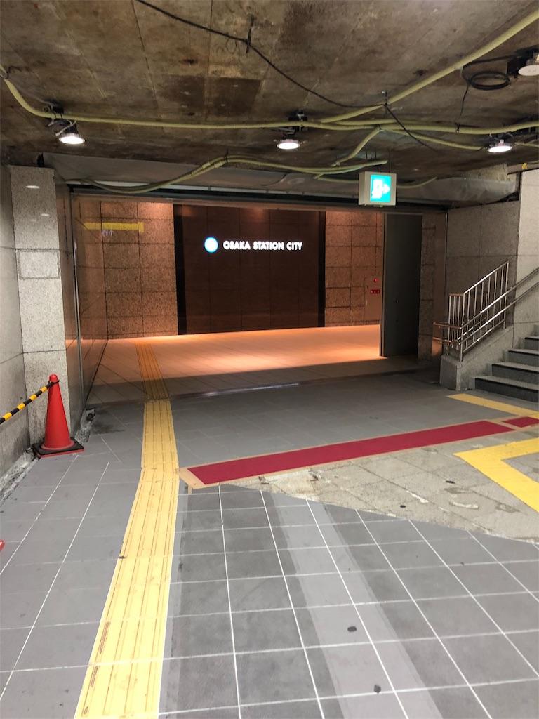 f:id:shingo-sakuragi:20190102103250j:image