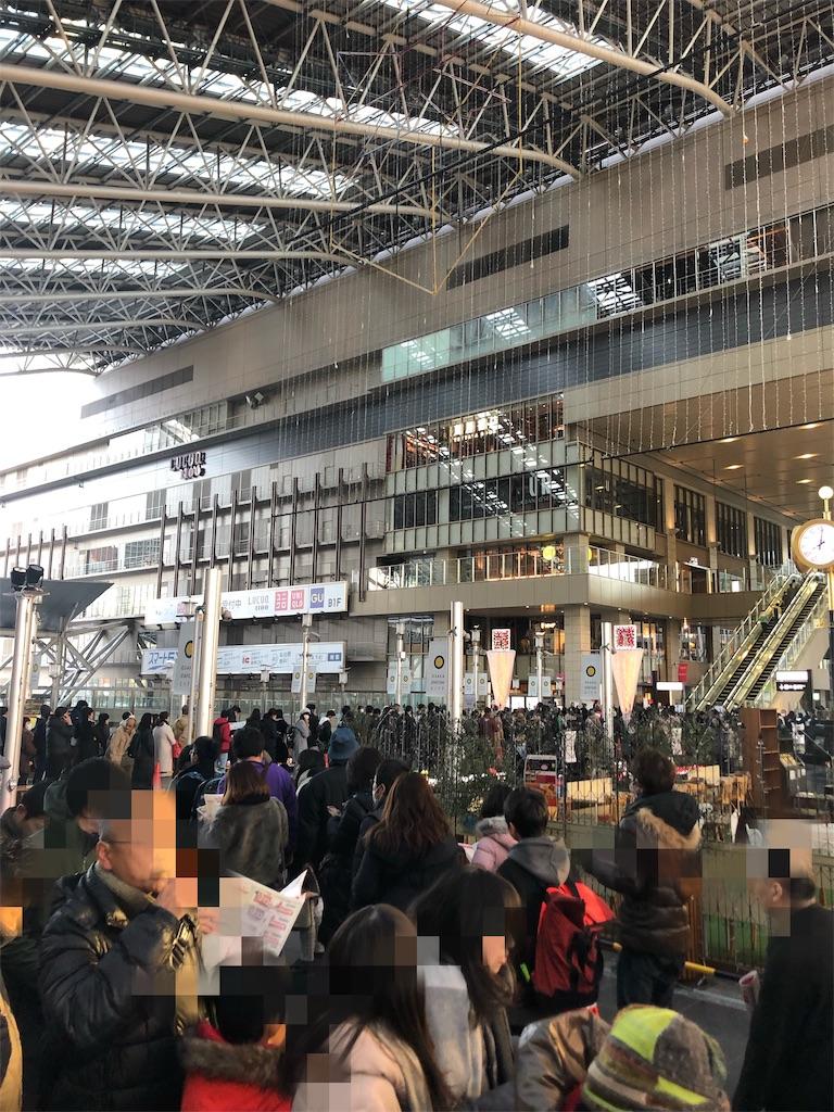 f:id:shingo-sakuragi:20190102110101j:image