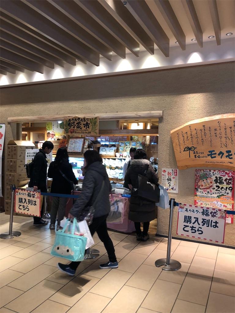 f:id:shingo-sakuragi:20190102110108j:image