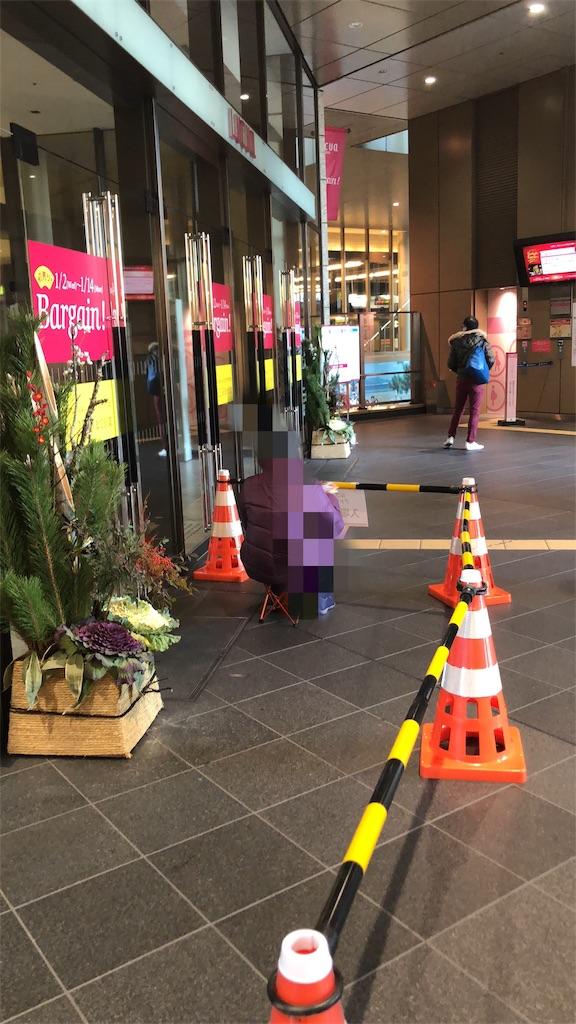 f:id:shingo-sakuragi:20190102110416j:image