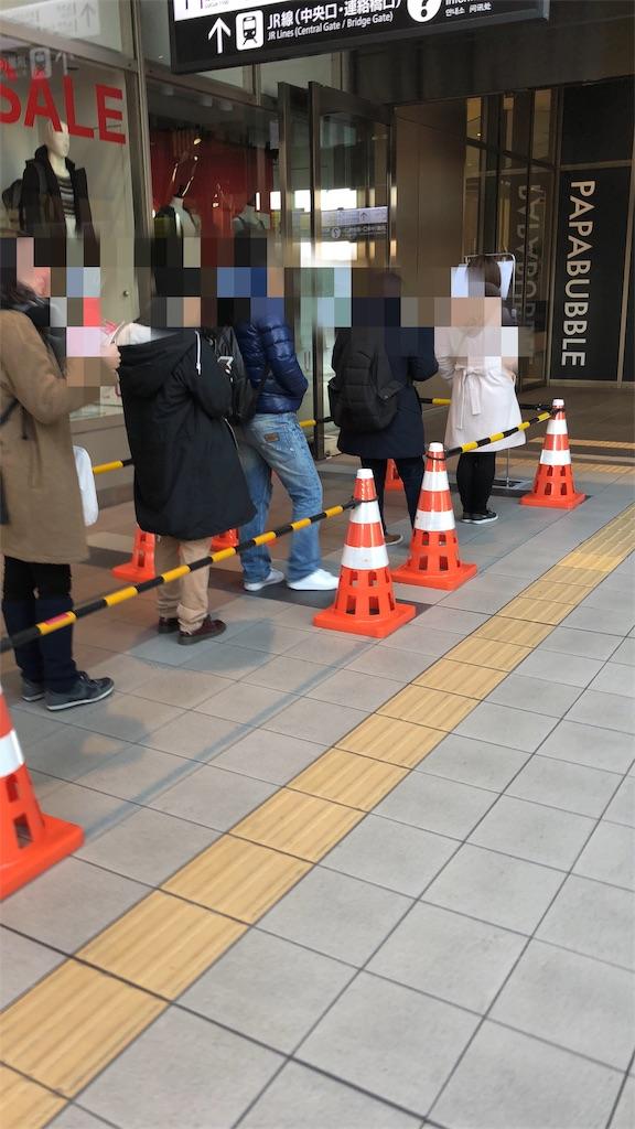 f:id:shingo-sakuragi:20190102110439j:image