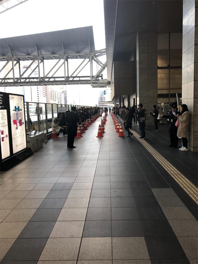 f:id:shingo-sakuragi:20190102110507j:image