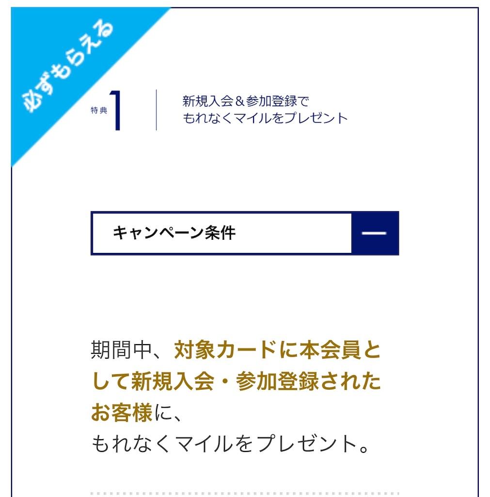 f:id:shingo-sakuragi:20190124071951j:image