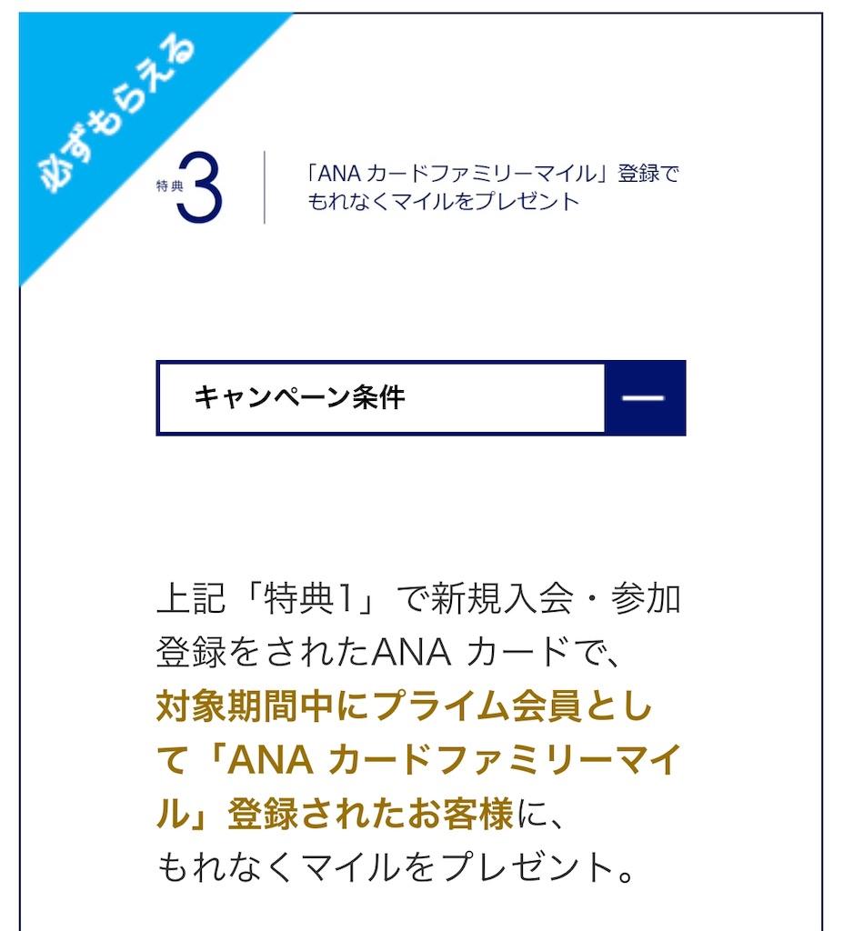 f:id:shingo-sakuragi:20190124072019j:image