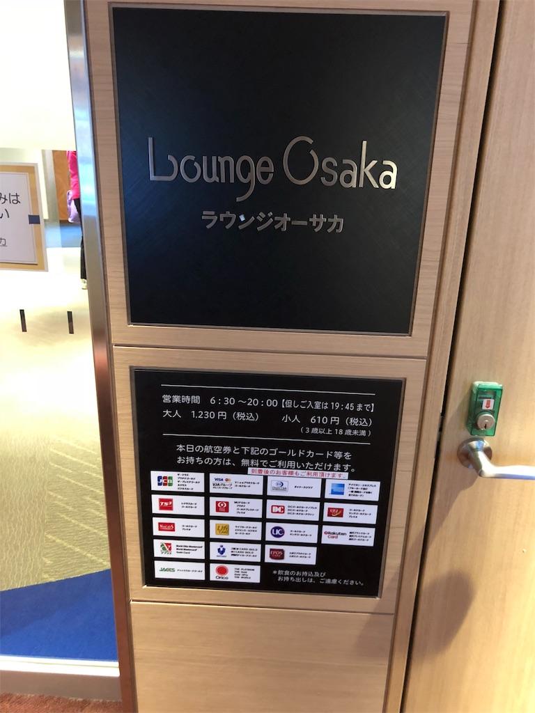 f:id:shingo-sakuragi:20190128015055j:image