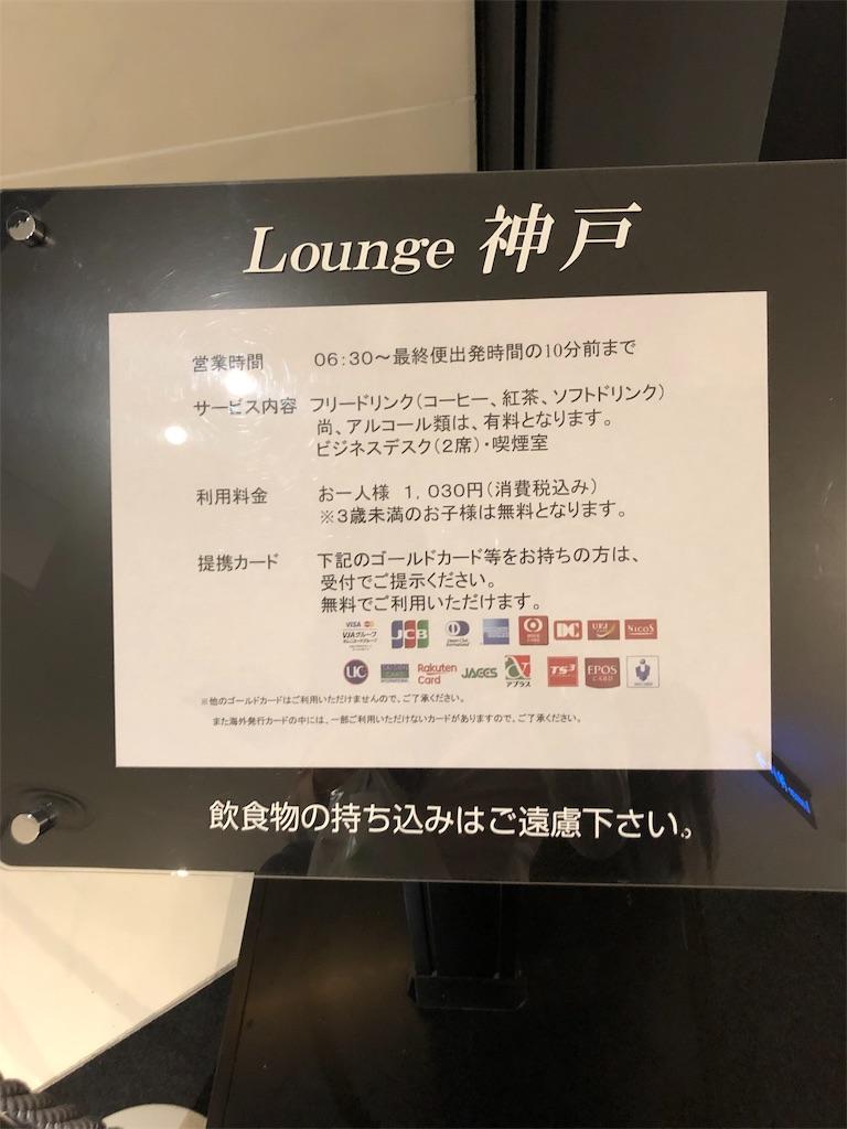 f:id:shingo-sakuragi:20190128015256j:image