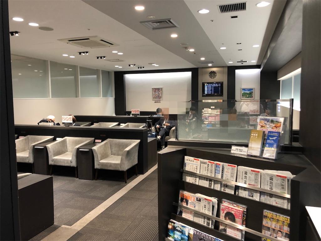 f:id:shingo-sakuragi:20190128015307j:image