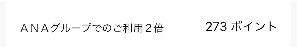 f:id:shingo-sakuragi:20190131110602j:image