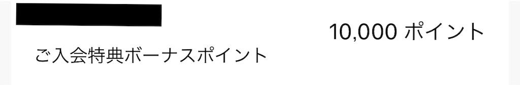 f:id:shingo-sakuragi:20190131115716j:image