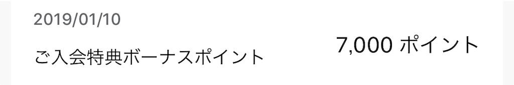 f:id:shingo-sakuragi:20190131115739j:image