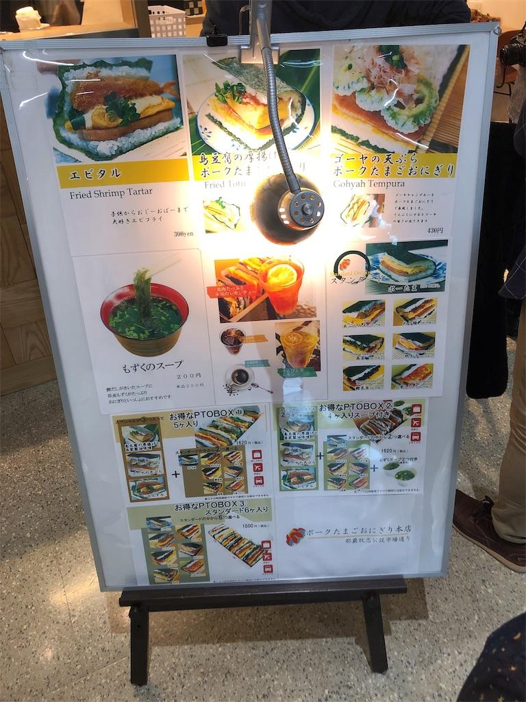 f:id:shingo-sakuragi:20190207004859j:image