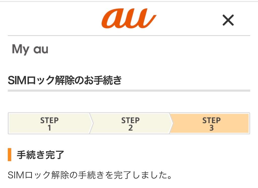 f:id:shingo-sakuragi:20190221000943j:image