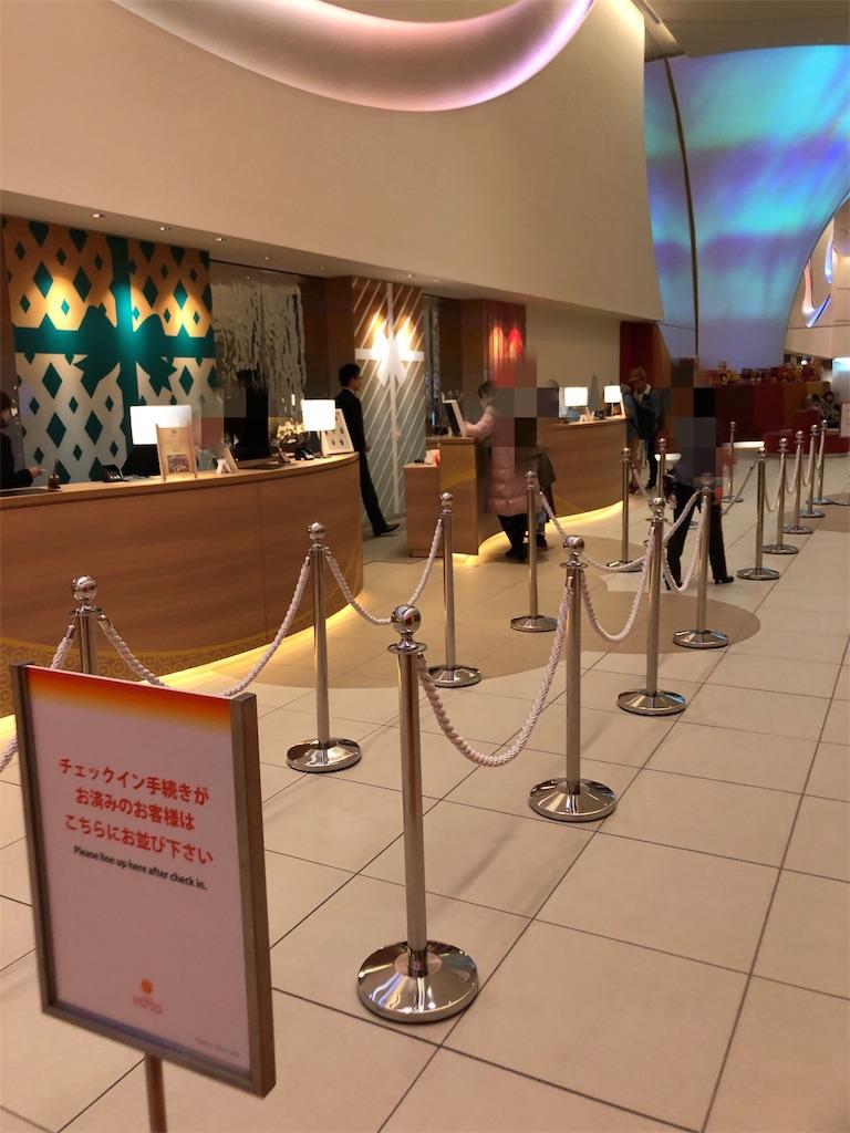f:id:shingo-sakuragi:20190223103504j:image