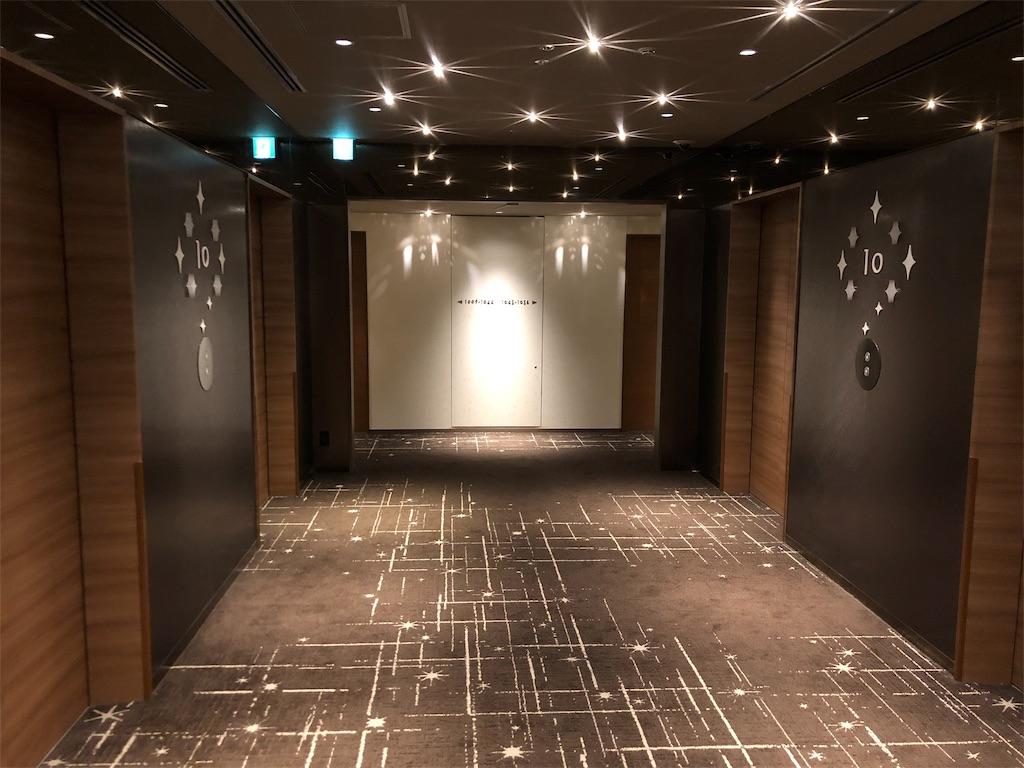 f:id:shingo-sakuragi:20190223103534j:image