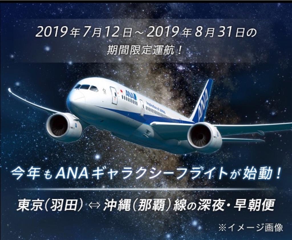 f:id:shingo-sakuragi:20190226073554j:image