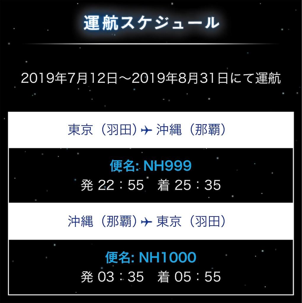 f:id:shingo-sakuragi:20190226073613j:image