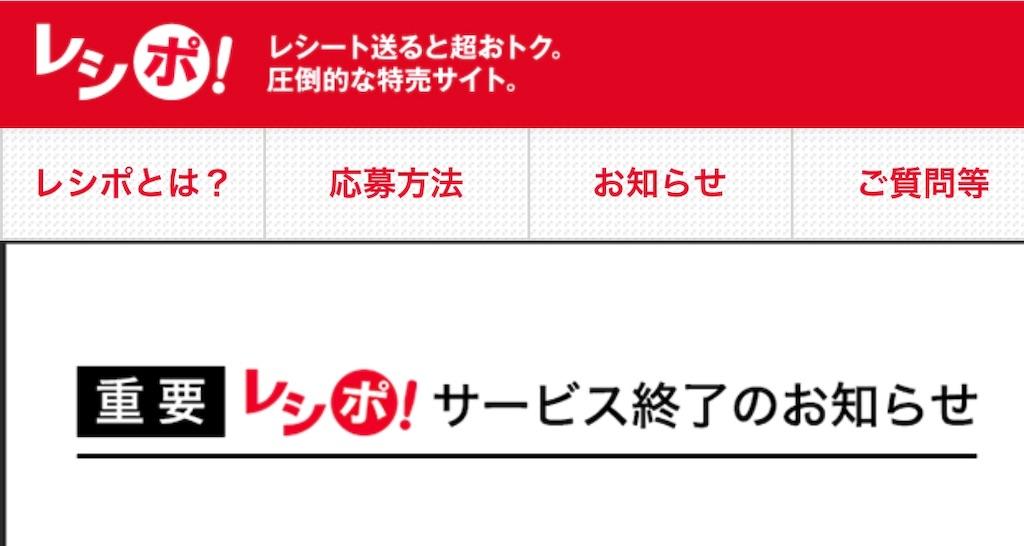 f:id:shingo-sakuragi:20190301180343j:image