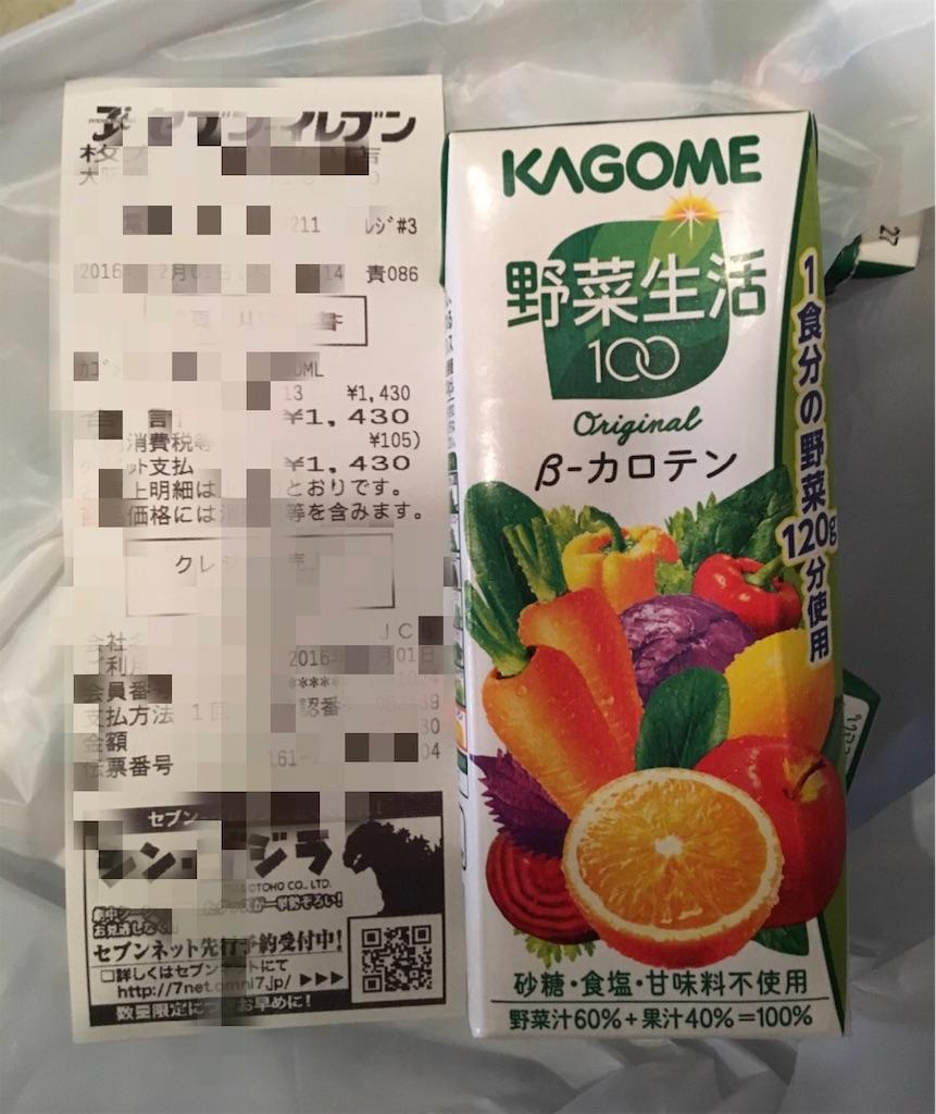 f:id:shingo-sakuragi:20190302055458j:image