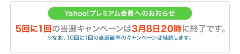 f:id:shingo-sakuragi:20190305095904j:image