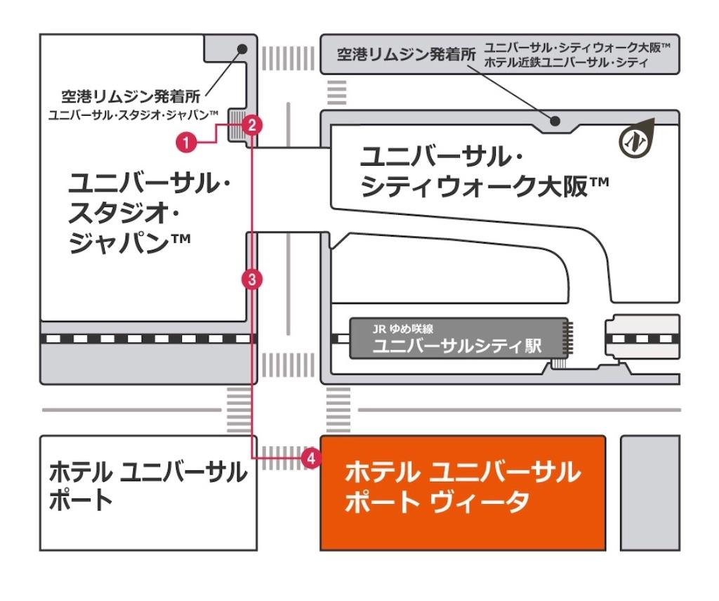 f:id:shingo-sakuragi:20190305103047j:image