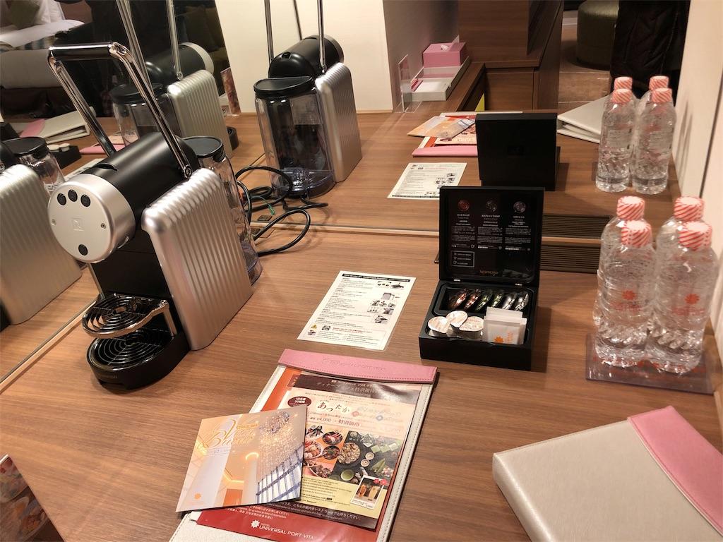 f:id:shingo-sakuragi:20190305113003j:image