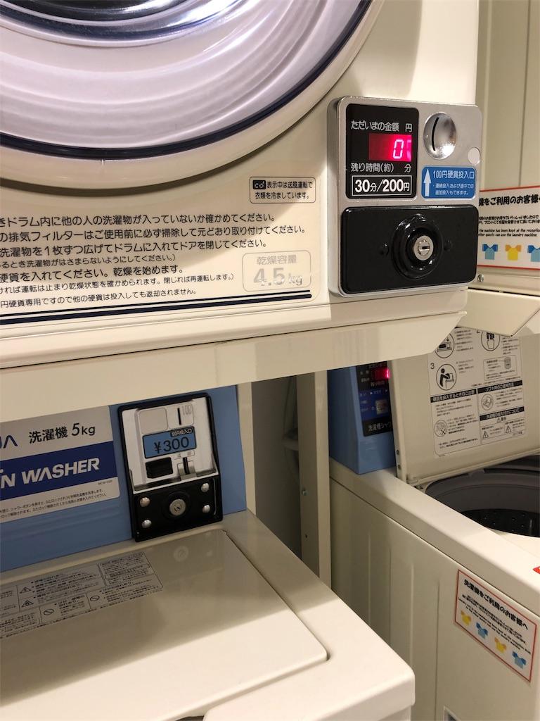 f:id:shingo-sakuragi:20190305113236j:image