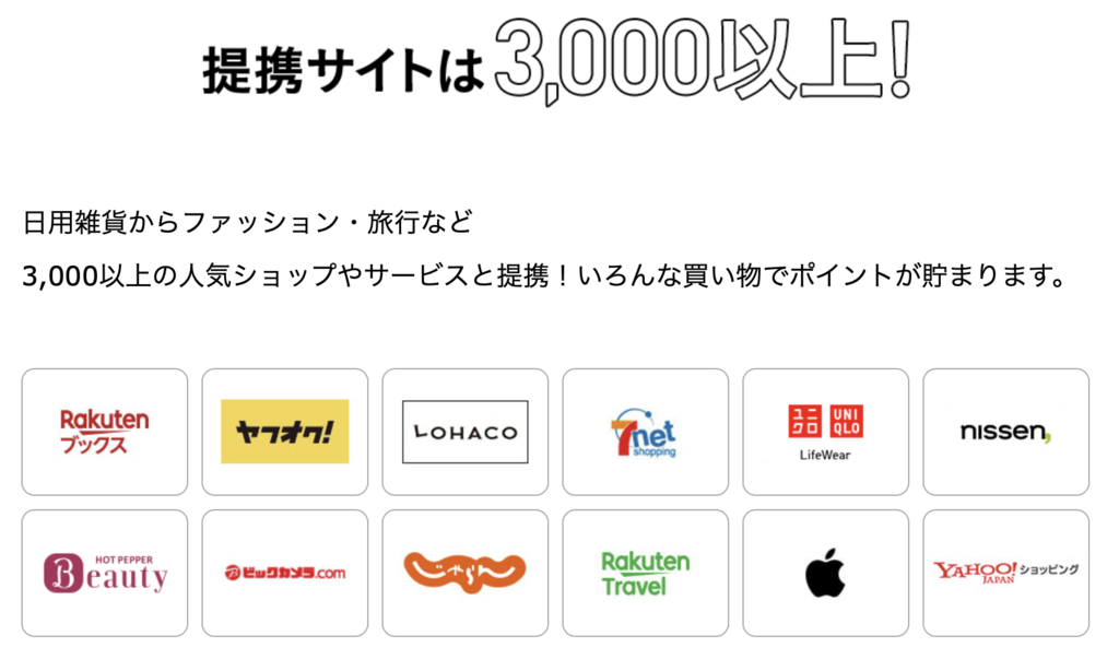 f:id:shingo-sakuragi:20190311010439p:plain