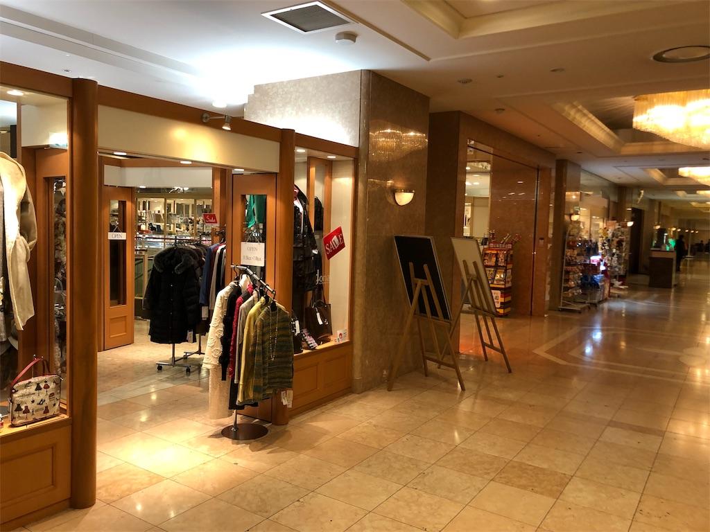 f:id:shingo-sakuragi:20190317024537j:image